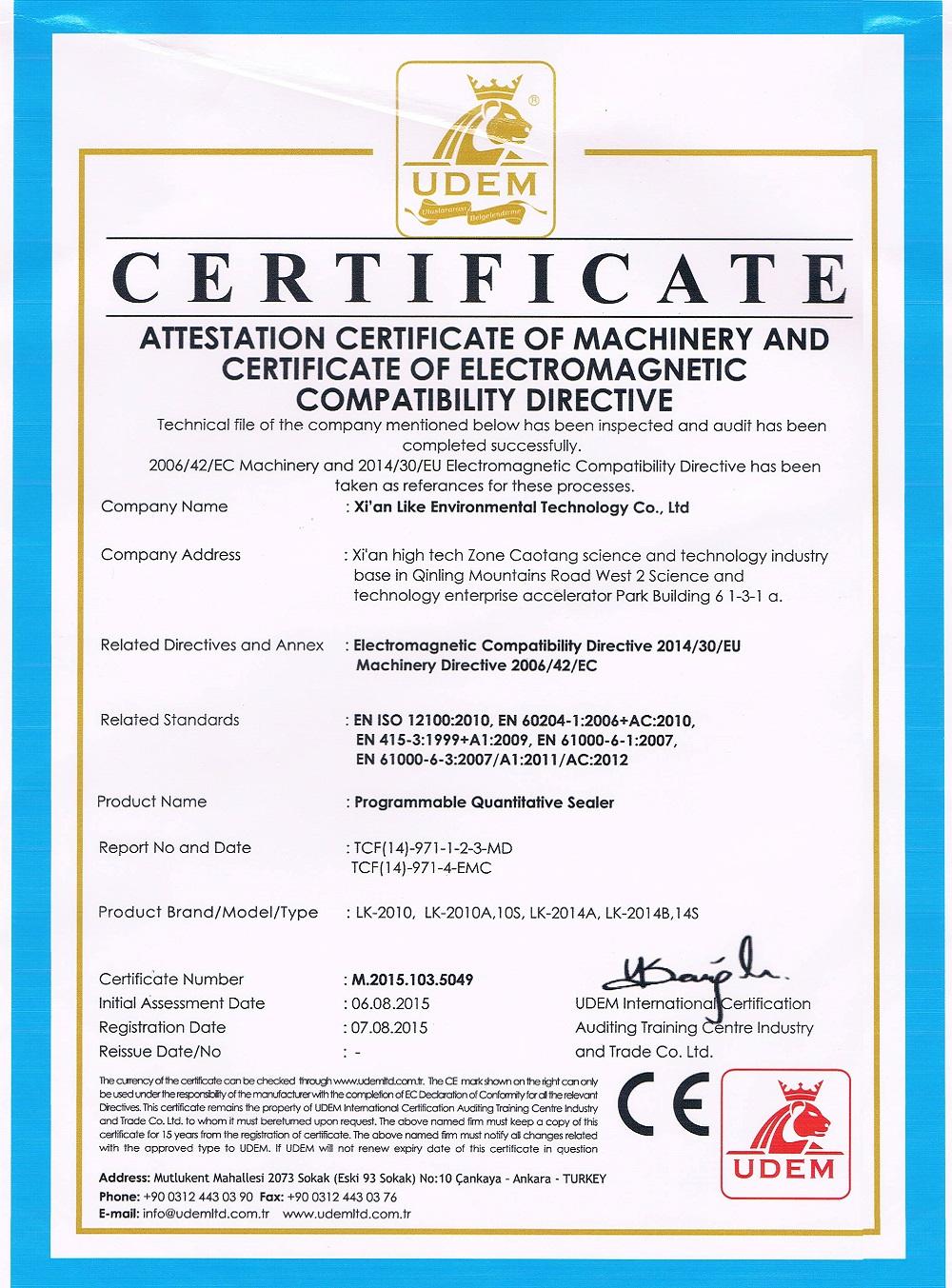 程控定量封口机CE认证证书