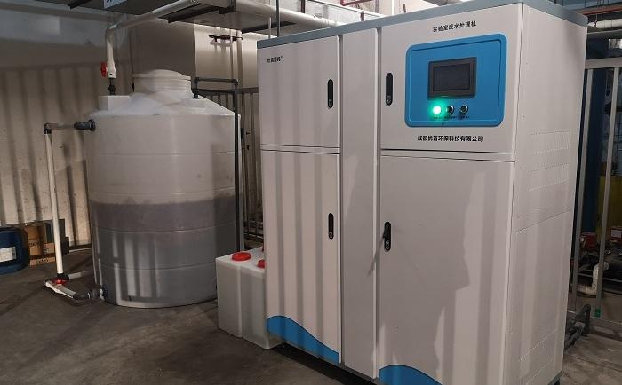 优普实验室废水处理机安装完工图