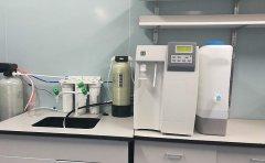 纯水机外接超纯水柱制备的超纯水可用于实验吗