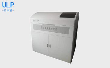 UPFS-I无机型废水处理机