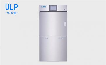 UP-DBT-IV清洗消毒洗瓶机