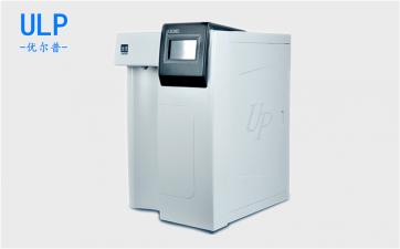 ULPHW超低有机物超纯水机