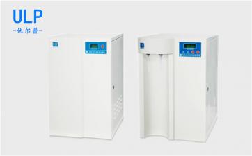 UPR单级反渗透纯水机
