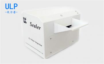 LK-2014A型程控定量封口机