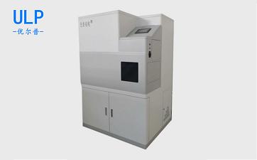 UPYL-500医疗废水处理机